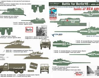 Декаль для Battle for Berlin 45 - whinte band