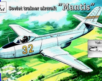 Сборная модель Советский реактивный учебно-тренировочный самолёт Як-32