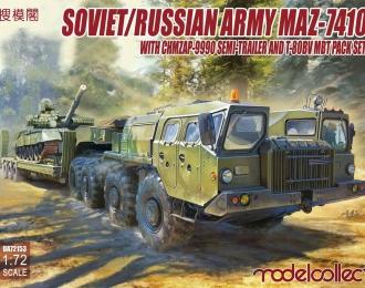 Сборная модель Советский седельный тягач Маз-7410 с полуприцепом ЧМЗАП-9990