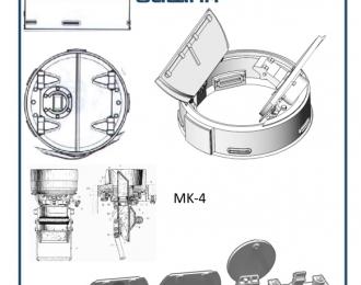 Смолянные наборы дополнений Командирская башня  Т-34-76-сварная открытая (ZVEZDA)