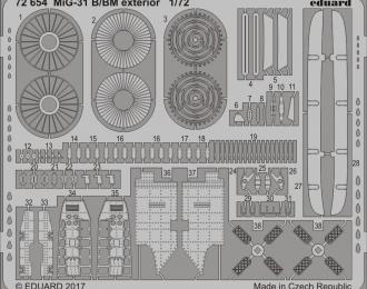 Фототравление Набор для доработки - Советский истребитель-перехватчик МиГ-31Б/БМ (экстерьер)