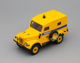(Конверсия!!) Горький 69 Милиция, желтый
