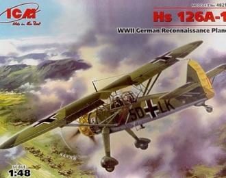 Сборная модель HS-126 A, германский самолет-разведчик