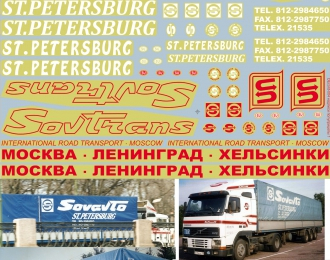 """Набор декалей Надписи для полуприцепов-1 """"Sovavto"""" (V-2), 190х160"""