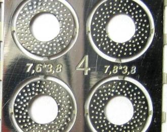 Фототравление Тормозные диски (вариант 4), никелирование