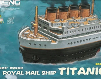 Сборная модель MOE-010 Royal Mail Ship Titanic (Cartoon Series)