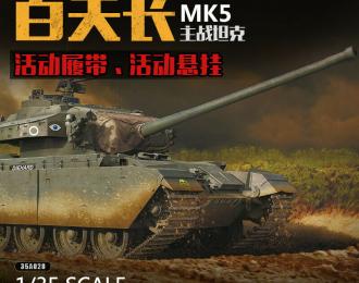 Сборная модель Британский танк Centurion MK 5