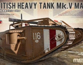 Сборная модель Английский тяжелый танк  Mk.V (самец)