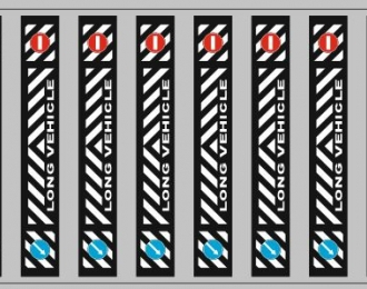 Набор декалей Брызговик для гузовиков и прицепов (200х60)