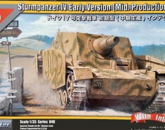 Сборная модель Немецкая САУ Brummbar раннего выпуска (средних серий)