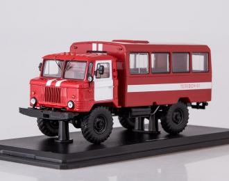 Вахтовый автобус (66), пожарная служба, красный / белый