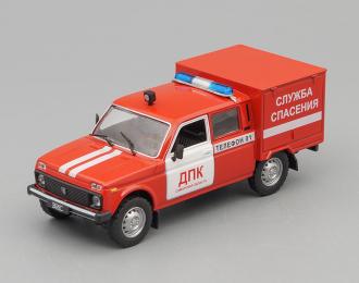 ВИС-294611, Автолегенды СССР 253