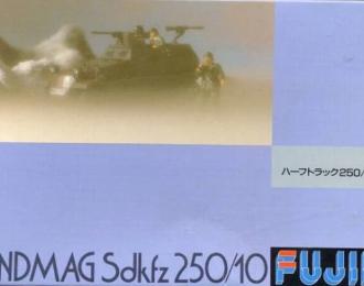 (Уценка!) Сборная модель германский бронетранспортер HandMag SdKfz. 250/10 и мотоцикл BMW