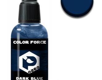 темно-синий (dark blue)