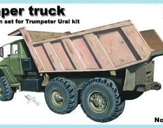 Конверсионный набор Самосвал на шасси Миасского грузовика (для Trumpeter)