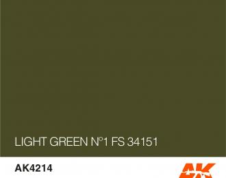Light Green Nº1 (FS34151)