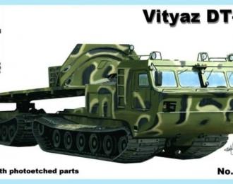 Сборная модель Российский гусеничный сочлененный вездеход ДТ-30-1 Витязь