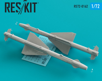 R-23Т missile 2 pcs MiG-23