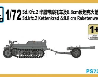 Сборная модель Немецкий полугусеничный тягач Sd. Kfz 2 Kettenkrad с безоткатным орудием 8.8 cm Raketenwerfer 43