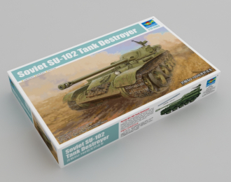 Сборная модель Советская САУ СУ-102