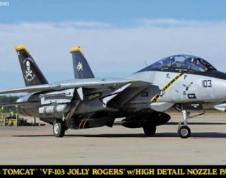 Сборная модель Самолет F-14B TOMCAT VF-103 JOLLY ROGERS w/HIGH DETAIL NOZZLE PARTS