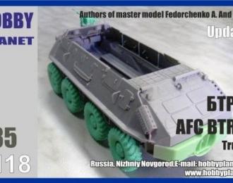Конверсионный набор Советский БТР-60ПБ