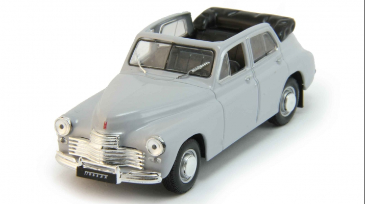 (Уценка!) Горький М20 кабриолет, Автолегенды СССР 23, серый