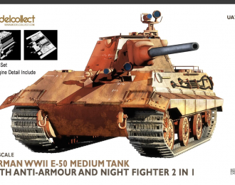 Сборная модель German WWII E-50 Medium Tank with Anti-Armour and Night Fighter 2 in 1