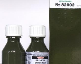 США FS:34079 Dark Green Авиация, авто/ мото/ бронетехника, артиллерия окраскаоборудования