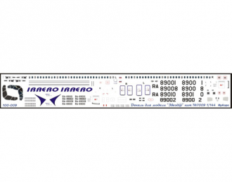 Декаль для Suprjet 100, ИрАэро (RA-89010)