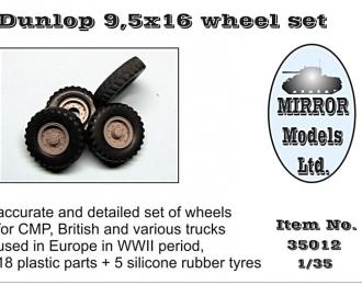 Набор для доработки Колеса с покрышками Dunlop 9,5 x 16
