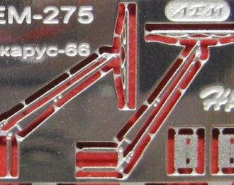 Фототравление Стеклоочистители  для Икарус-66 (MODIMIO), никелирование