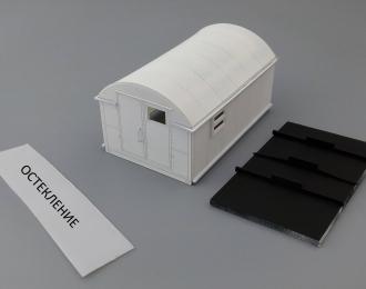 Сборная модель Надстройка Кузов унифицированный нормального габарита КУНГ-1М