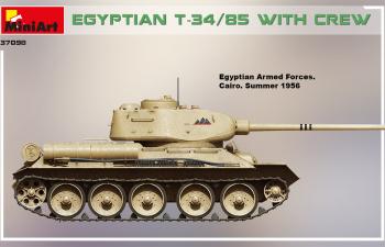 Сборная модель Egyptian T-34/85 With Crew