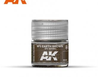 Краска N5 Earth Brown FS 30099 10ml