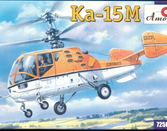Сборная модель Советский вертолет Ка-15М