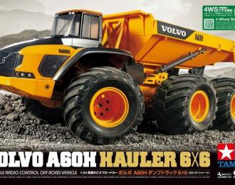 Сборная модель VOLVO A60H HAULER