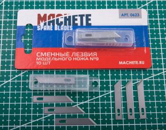 Сменное лезвие ножа №4 для точных работ 25 шт