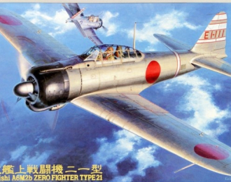 Сборная модель Самолёт  A6M2B Zero Fighter Type 21 (Zeke)