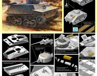 Сборная модель Японский плавающий танк Ka-Mi без понтонов