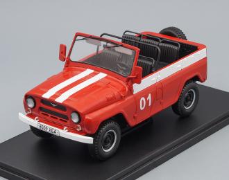УАЗ-469Б Пожарный, Легендарные Советские Автомобили 64
