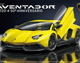 Сборная модель Lamborghini Aventador LP720-4 50°Anniversario