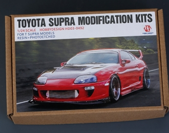 Конверсионный набор Toyota Supra Modification Kits (Resin+PE+Metal parts)
