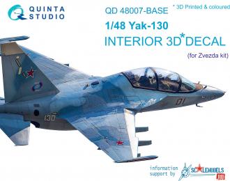 3D Декаль интерьера кабины Як-130, осн. элементы (для модели Звезда)