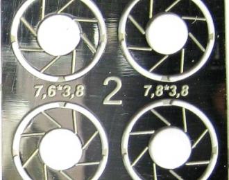 Фототравление Тормозные диски (вариант 2), никелирование