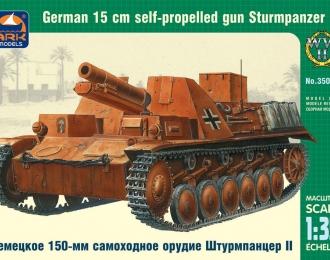 Сборная модель Немецкая САУ 15 cm s.I.G.33B Sfl Sturmpanzer II