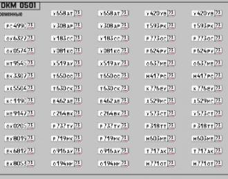 Набор декалей Номерные знаки России Ульяновская область (100х70)