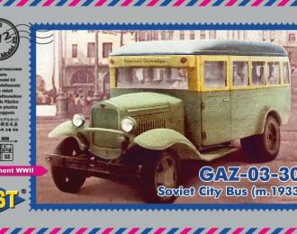 Сборная модель Автобус Горький 03-30 (1933)