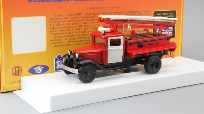 ПМГ-3 (на базе Горький АА) Пожарный, красный / белый