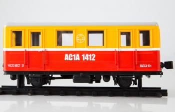 Автомотриса служебная АС-1А